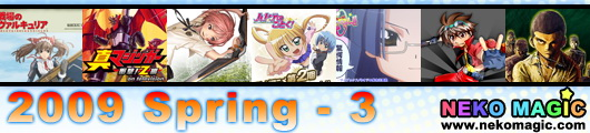2009 Spring Anime Part 3