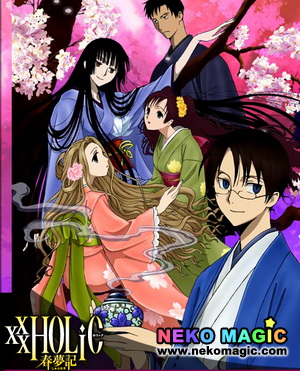 2009 Spring Anime Part 5: OVA & TV Special