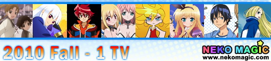 2010 Fall anime Part 1: TV anime I