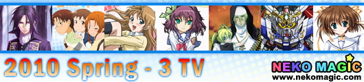 2010 Spring anime Part 3: TV anime