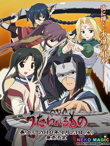 2010 Spring anime Part 5: OVA