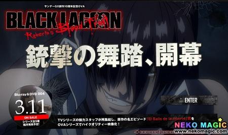 2011 Spring anime Part 6: OVA I