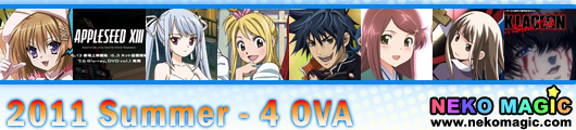 2011 Summer anime Part 4: OVA/OAD I