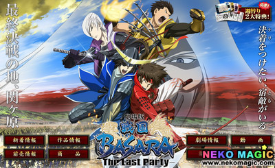 2011 Summer anime Part 7: Anime Movie