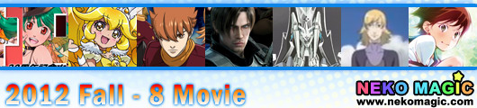 2012 Fall anime Part 8: Movie II