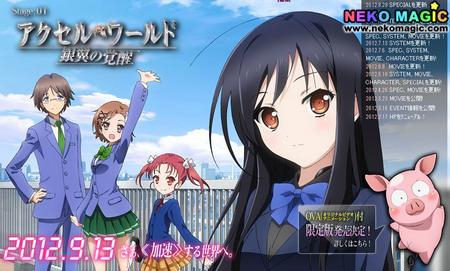 Nonton Anime Infinite Stratos S1 Sub Indo