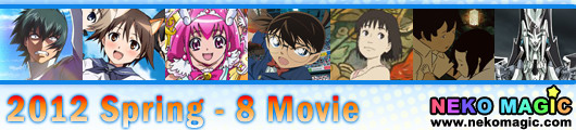 2012 Spring anime Part 8: Movie
