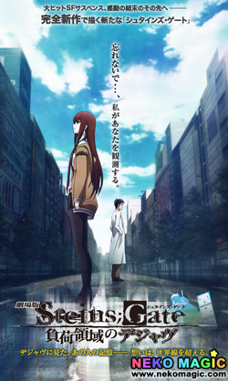 2013 Spring anime Part 10: Anime Movie