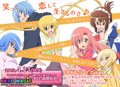 2013 Spring anime Part 4: TV anime IV