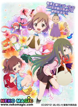 2013 Spring anime Part 6: TV anime IV