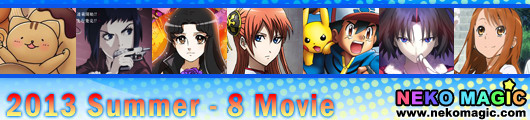 2013 Summer anime Part 8: Anime Movie