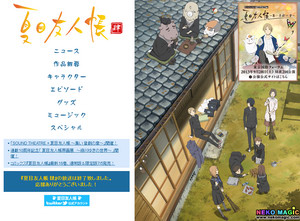 2013 Summer anime Part 5: OVA/OAD I