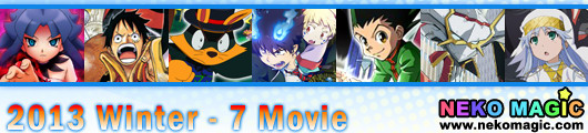 2013 Winter anime Part 7: Anime Movie