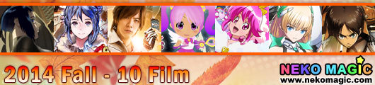 2014 Fall anime Part 10: Film