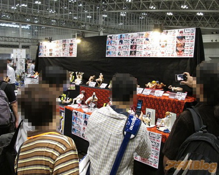 Wonder Festival 2010 [Summer] Part B2: 1 13 01 to 1 25 02 (18+ Zone)