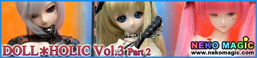 Doll*Holic Vol.3 Part 2