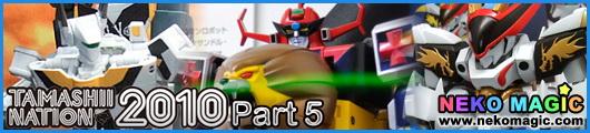 Tamashii Nation 2010 Part 05: Robot Mission I