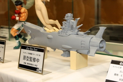 Miyazawa Model Exhibition 2010 Autumn Part 5