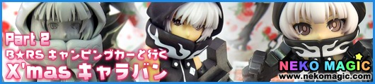 Xmas Caravan, Go with BRS RV, BRS Blu ray&DVD Set and New Figure Debut Tour: Part 2