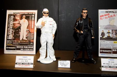 50th Shizuoka Hobby Show 2011 Part 9: Yamato, Megahouse, Doyusha, Finemolds, Platz, Gulliver, Sankei, Dengeki Hobby Magazine, Sweet