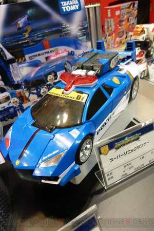 International Tokyo Toy Show 2011 Part 5: TakaraTomy I