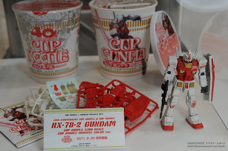 Chara Hobby 2011 C3 X Hobby Part 8: Amiami, Cospa, Square Enix, and others