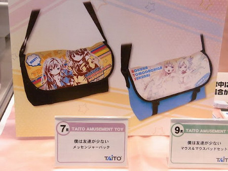 The 27th Prize Fair 2012 Part 5: Taito, System Service