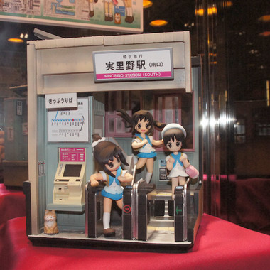 Wonder Festival 2012 [Winter]: Wonder Showcase