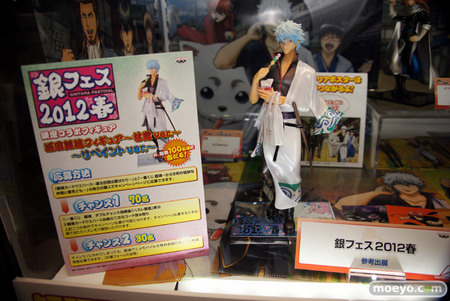 Banpresto Expo Part 8: Smile Precure, Angel Beats, Yuru Yuri, Natsume Yuujincho, others