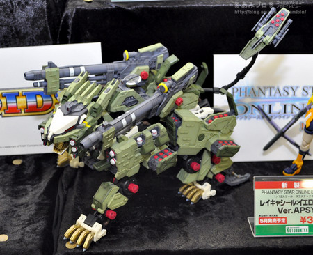 Miyazawa Model Exhibition 2012 Spring Part 2:
