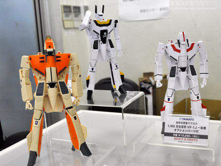 Miyazawa Model Exhibition 2012 Spring Part 9: