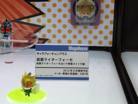 Mega Hobby EXPO 2012 Spring Part 1: Megahouse I
