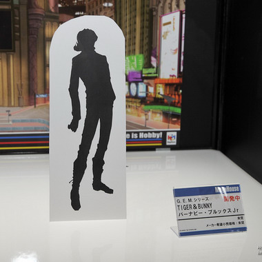 Mega Hobby EXPO 2012 Spring: Quick Report