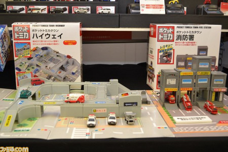 The 28th Prize Fair 2012 Part 5: Taito