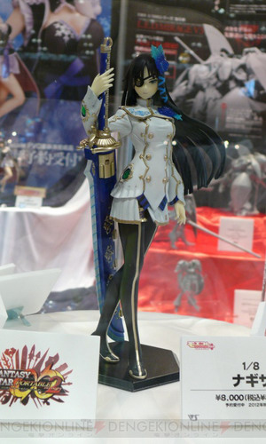Wonder Festival 2012 [Summer] Part A20: Volks, PLUM