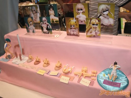 Wonder Festival 2012 [Summer] Part C6: 8 08 to 8 11