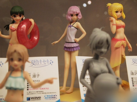 2013 Winter Hobby Maker Product Exhibition Part 4: WAVE