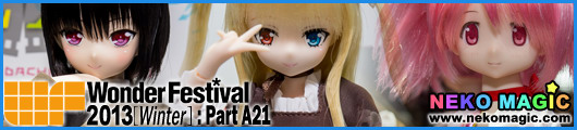 Wonder Festival 2013 [Winter] Part A21: AZONE, Obitsu