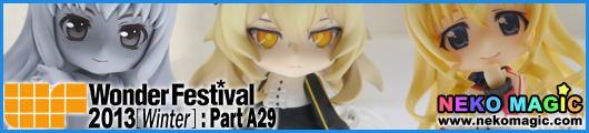 Wonder Festival 2013 [Winter] Part A29: WHL4U   Nendoroid II