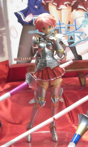 Wonder Festival 2013 [Winter] Part A12: Volks, Sen ti nel