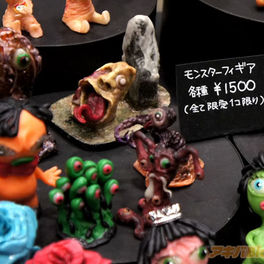 Wonder Festival 2013 [Winter] Part B3: 4 17 15 to 4 22 01