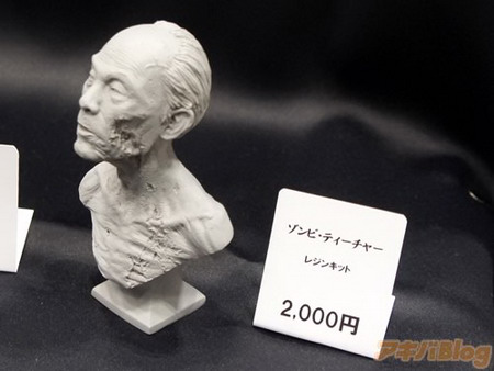 Wonder Festival 2013 [Winter] Part B4: 5 01 08 to 5 10 11
