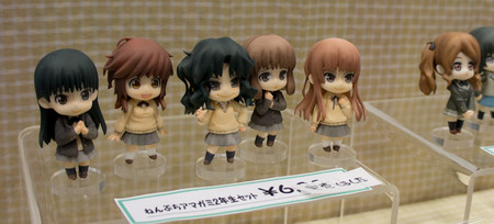 Wonder Festival 2013 [Winter] Part B5: 5 10 12 to 5 21 13