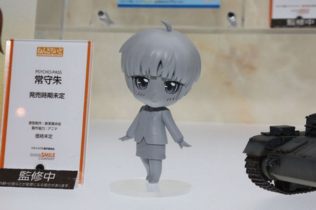 Wonder Festival 2013 [Winter]: Quick Report