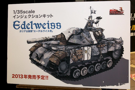 Hobby Round 9 Part 1: Volks I