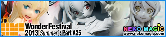 Wonder Festival 2013 [Summer] Part A25: WHL4U!! 18   PVC figure I