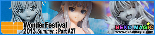 Wonder Festival 2013 [Summer] Part A27: WHL4U!! 18   PVC figure III