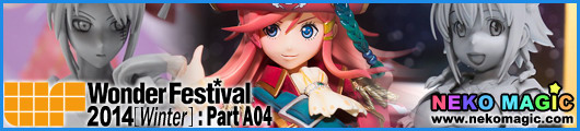 Wonder Festival 2014 [Winter] Part A4: Megahouse I