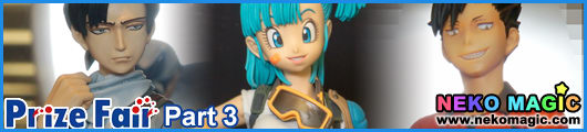 The 36th Prize Fair 2014 Part 3: Banpresto III