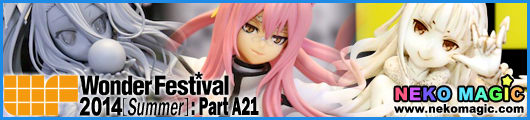 Wonder Festival 2014 [Summer] Part A21: WHL4U!! 20   PVC figure II